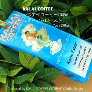 coffee-003a